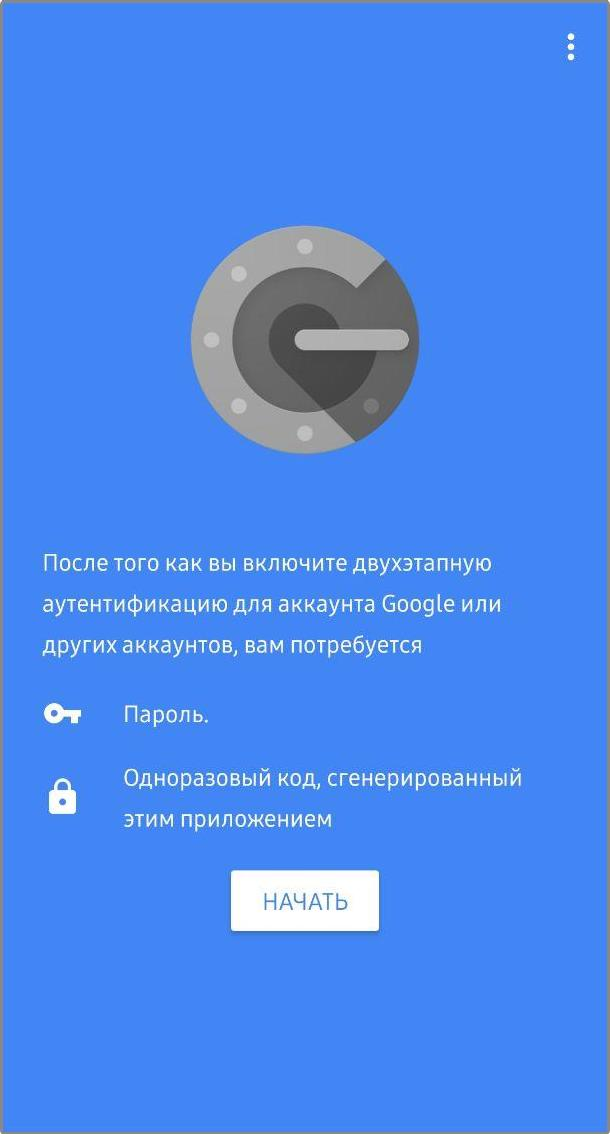 SCREEN-OF-ANDROID-APP-BEGIN-BUTTON